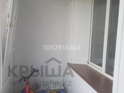 2-комнатная квартира, 55 м², 6/10 этаж, Пермитина 11 за 21.5 млн 〒 в Усть-Каменогорске — фото 57