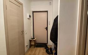 1-комнатная квартира, 38 м², 2/14 этаж, Абикена Бектурова 4а за 14.3 млн 〒 в Нур-Султане (Астана), Есильский р-н