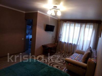 1-комнатная квартира, 30 м², 2/3 этаж посуточно, Аль-Фараби 97 за 6 000 〒 в Костанае