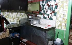 2-комнатный дом, 40 м², 5.32 сот., улица Мухамеджана Тынышпаева за 5.5 млн 〒 в Усть-Каменогорске