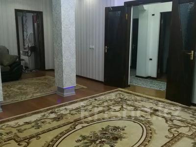 4-комнатная квартира, 108 м², 2/5 этаж, Есенберлина 35А за 16.5 млн 〒 в Жезказгане — фото 3