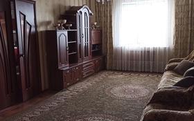 4-комнатная квартира, 87.5 м², 12/12 этаж, проспект Абая 159а за 15.5 млн 〒 в Таразе