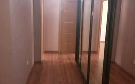 2-комнатная квартира, 65 м², 9/12 этаж помесячно, 1-я улица 59 за 120 000 〒 в Алматы