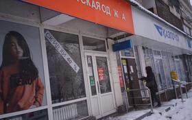 Магазин площадью 127 м², проспект Гагарина 41/219 — Жамбыла за 600 000 〒 в Алматы, Алмалинский р-н