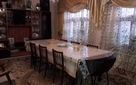 5-комнатный дом, 121 м², 8 сот., Зеленая 121 за 17 млн 〒 в Шымкенте, Каратауский р-н