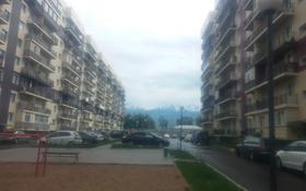 1-комнатная квартира, 43 м², 5/9 этаж помесячно, Асыл Арман за 65 000 〒 в Алматинской обл.