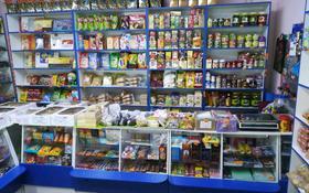 Магазин площадью 32 м², Мкр Западный вдоль трассы — Мамутова за 150 000 〒 в Каскелене