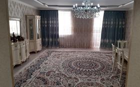 3-комнатная квартира, 119 м², 3/5 этаж, 32Б мкр, 32Б мкр 22 за 26 млн 〒 в Актау, 32Б мкр