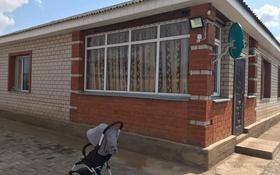 4-комнатный дом, 140 м², 10 сот., Биржан сал 31 за 25 млн 〒 в Нур-Султане (Астана)