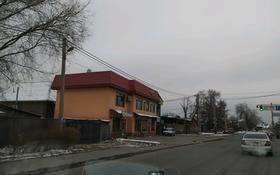 Магазин площадью 110 м², Жансугурова 662 за 150 000 〒 в Алматы, Турксибский р-н