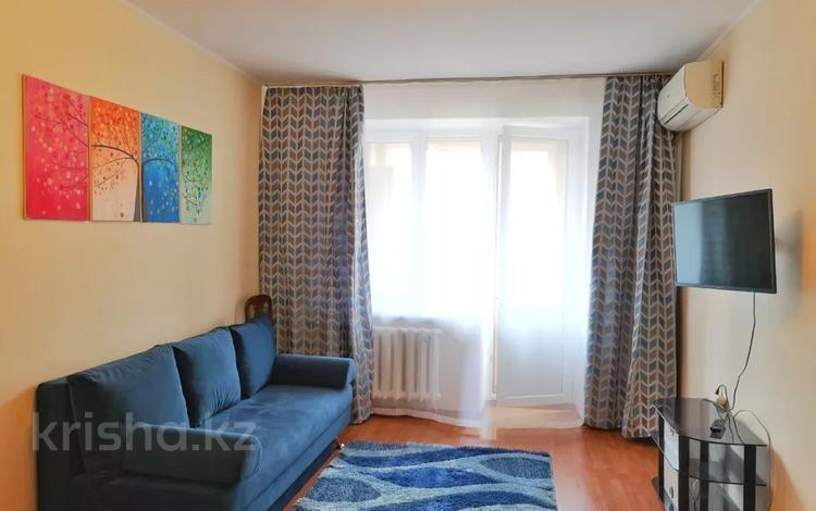 1-комнатная квартира, 40 м², 2/4 этаж посуточно, Курмангазы 15 — Достык за 7 000 〒 в Алматы, Медеуский р-н