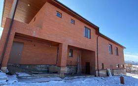 Здание, Ак булак площадью 600 м² за 500 000 〒 в Талгаре