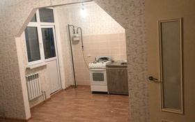 1-комнатная квартира, 45 м², 9/9 этаж помесячно, мкр Нурсат 2 65 — Назарбаева за 50 000 〒 в Шымкенте, Каратауский р-н