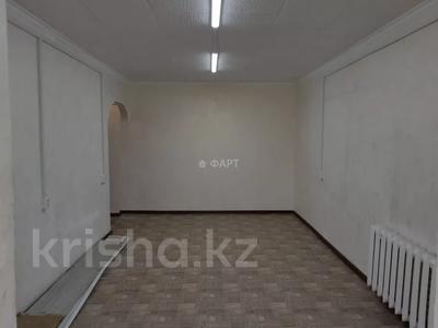 Магазин площадью 33 м², мкр №8, 8 мкр 86 за 12.5 млн 〒 в Алматы, Ауэзовский р-н — фото 2