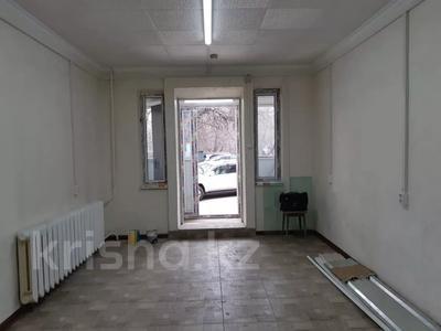 Магазин площадью 33 м², мкр №8, 8 мкр 86 за 12.5 млн 〒 в Алматы, Ауэзовский р-н — фото 3