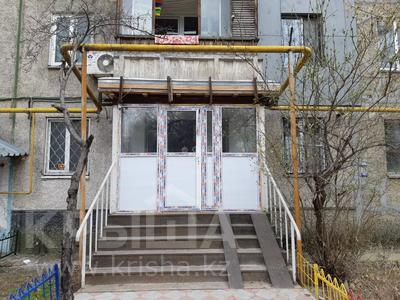 Магазин площадью 33 м², мкр №8, 8 мкр 86 за 12.5 млн 〒 в Алматы, Ауэзовский р-н — фото 7