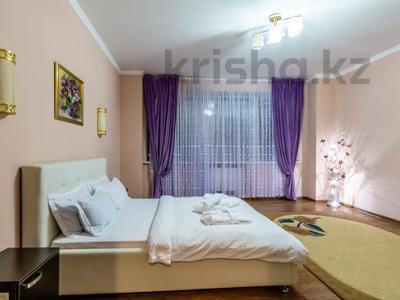 3-комнатная квартира, 170 м², 14/30 этаж посуточно, Аль-Фараби 7 — Козыбаева за 40 000 〒 в Алматы — фото 28