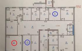 Офис площадью 336.3 м², Газизы Жубановой 39П за 2 000 〒 в Актобе