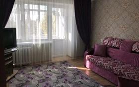 2-комнатная квартира, 75 м², 4/5 этаж посуточно, Байзак батыра 219 за 10 000 〒 в Таразе
