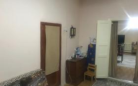 2-комнатный дом, 48 м², 2 сот., мкр Коктобе, Мкр Коктобе 55 — Шокая за 30 млн 〒 в Алматы, Медеуский р-н