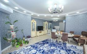 4-комнатная квартира, 124 м², 15/15 этаж, Навои — Торайгырова за 69 млн 〒 в Алматы, Бостандыкский р-н