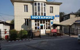 Офис площадью 16 м², Толе би за 50 000 〒 в Алматинской обл.