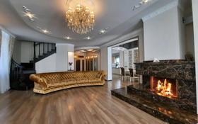 9-комнатный дом, 450 м², 6 сот., Пустынная улица 16 за 168.2 млн 〒 в Самаре