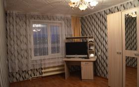 1-комнатная квартира, 35 м², 6/9 этаж, Болатбаева за ~ 8.3 млн 〒 в Петропавловске