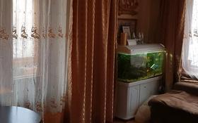 2-комнатная квартира, 42 м², 2/5 этаж, Сейфуллина 25 — Бейбетшилик за 13.5 млн 〒 в Нур-Султане (Астана), Сарыарка р-н