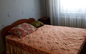 1-комнатная квартира, 41 м², 3/5 этаж посуточно, 15-й микрорайон 15 — Ауэзова за 5 000 〒 в Семее
