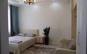 1-комнатная квартира, 43 м², 12/14 этаж посуточно, Туркестан 20 — Акниет за 10 000 〒 в Нур-Султане (Астана), Есиль р-н