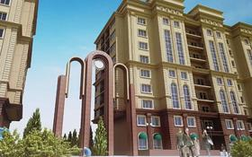 3-комнатная квартира, 129.1 м², 8/10 этаж, 32Б микрорайон 3 за 24.5 млн 〒 в Актау