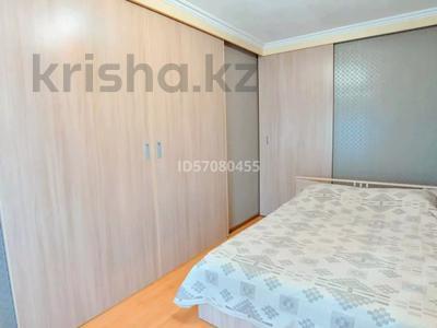 2-комнатная квартира, 45 м², 4/5 этаж посуточно, проспект Бухар Жырау 44 за 8 000 〒 в Караганде, Казыбек би р-н — фото 6