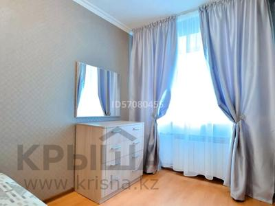 2-комнатная квартира, 45 м², 4/5 этаж посуточно, проспект Бухар Жырау 44 за 8 000 〒 в Караганде, Казыбек би р-н — фото 7