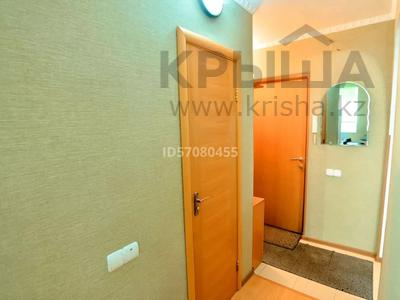 2-комнатная квартира, 45 м², 4/5 этаж посуточно, проспект Бухар Жырау 44 за 8 000 〒 в Караганде, Казыбек би р-н — фото 8