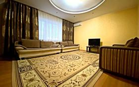2-комнатная квартира, 66 м², 9/9 этаж посуточно, Кюйши Дины 24 за 12 000 〒 в Нур-Султане (Астана), Алматы р-н