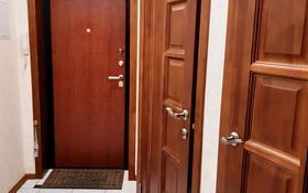 2-комнатная квартира, 48 м², 2/5 этаж, Франко 23 за 12 млн 〒 в Рудном