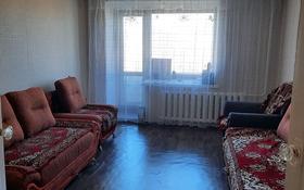 3-комнатная квартира, 57.7 м², 2/5 этаж, Переулок Островского 5а за 18 млн 〒 в Семее