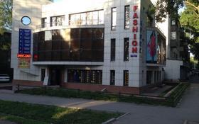 Здание площадью 620 м², Шафика Чокина 122 за 356 млн 〒 в Алматы, Алмалинский р-н