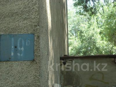 3-комнатная квартира, 83.9 м², 3/3 этаж, Бокейханова 19Б за 27.1 млн 〒 в Алматы, Жетысуский р-н