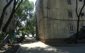 3-комнатная квартира, 83.9 м², 3/3 этаж, Бокейханова 19Б — 50 за 24 млн 〒 в Алматы, Жетысуский р-н