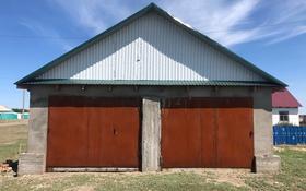 дом гараж база для откорма за 22 млн 〒 в Семее