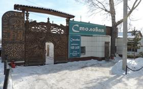 Действующий комплекс Барский двор за 115 млн 〒 в Караганде, Казыбек би р-н