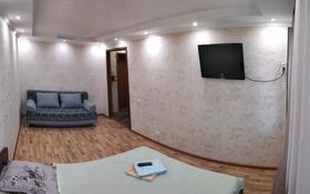 1-комнатная квартира, 30 м², 5/5 этаж посуточно, Тауелсиздик 135 — Летунова за 6 000 〒 в Костанае