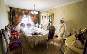 3-комнатная квартира, 74 м², 5/5 этаж, Жулдыз за 12 млн 〒 в Талдыкоргане