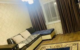 2-комнатная квартира, 52 м², 1/5 этаж помесячно, Аль Фараби 49 за 150 000 〒 в Кентау