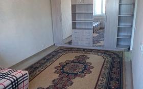 1-комнатная квартира, 31 м², 2/5 этаж, ул Нышанов 1 мкр 6 за 11 млн 〒 в Туркестане
