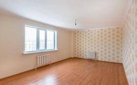 2-комнатная квартира, 70 м², 10/16 этаж, Ильяса Омарова 9 — Сыганак за 22 млн 〒 в Нур-Султане (Астана)