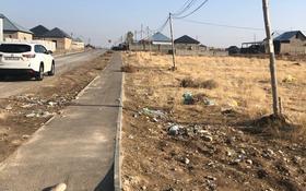Участок 16 соток, мкр Достык за 45 млн 〒 в Шымкенте, Каратауский р-н