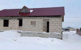 5-комнатный дом, 234 м², 10.63 сот., Пригородный, Пос. Ильинка за 13 млн 〒 в Нур-Султане (Астана), Есиль р-н